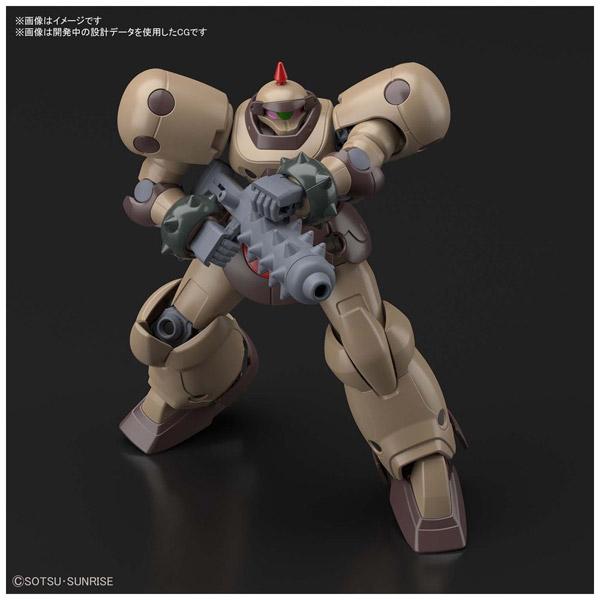 HGFC 1/144 デスアーミー 【機動武闘伝Gガンダム】_1