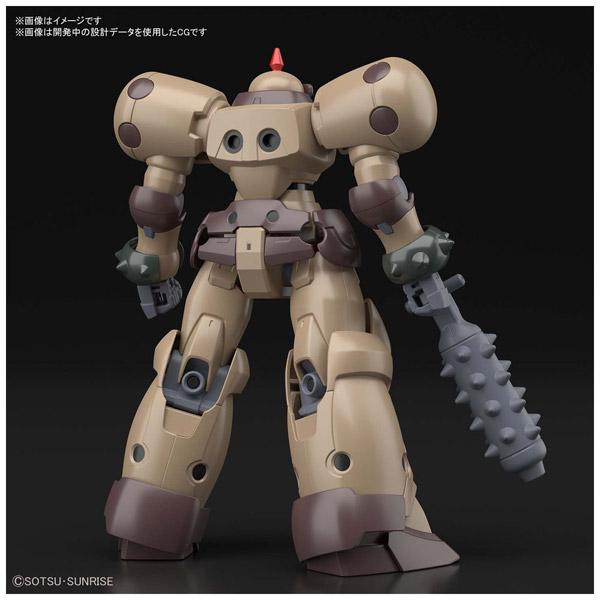 HGFC 1/144 デスアーミー 【機動武闘伝Gガンダム】_4