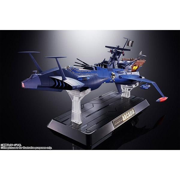 超合金魂 GX-93 宇宙海賊戦艦 アルカディア号_1