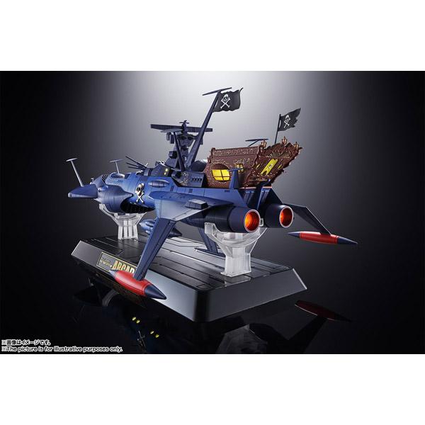 超合金魂 GX-93 宇宙海賊戦艦 アルカディア号_3