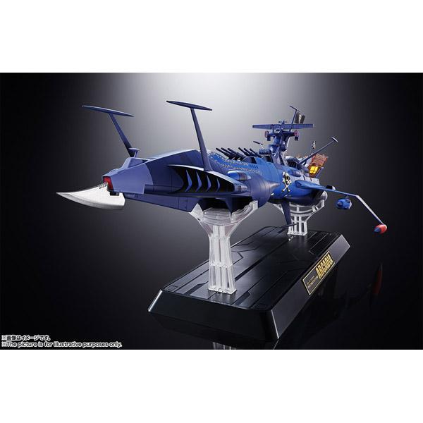 超合金魂 GX-93 宇宙海賊戦艦 アルカディア号_5