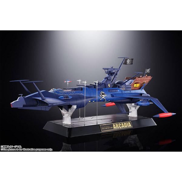 超合金魂 GX-93 宇宙海賊戦艦 アルカディア号_6