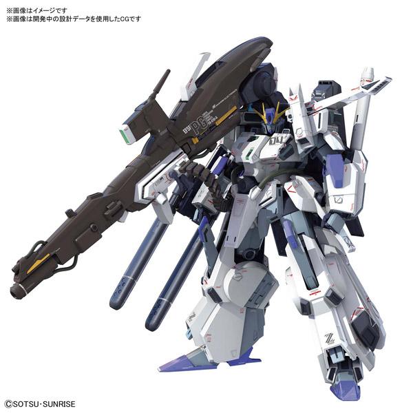 MG 1/100 FAZZ Ver.Ka【ガンダムセンチネル】