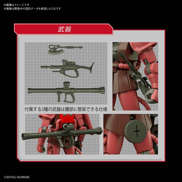 HGUC 1/144 シャア専用ザクII【機動戦士ガンダム】_7