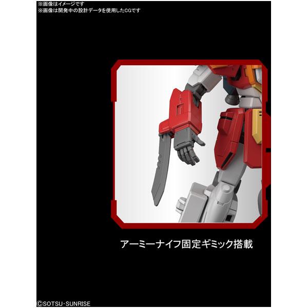 HGAC 1/144 ガンダムヘビーアームズ【新機動戦記ガンダムW】_4