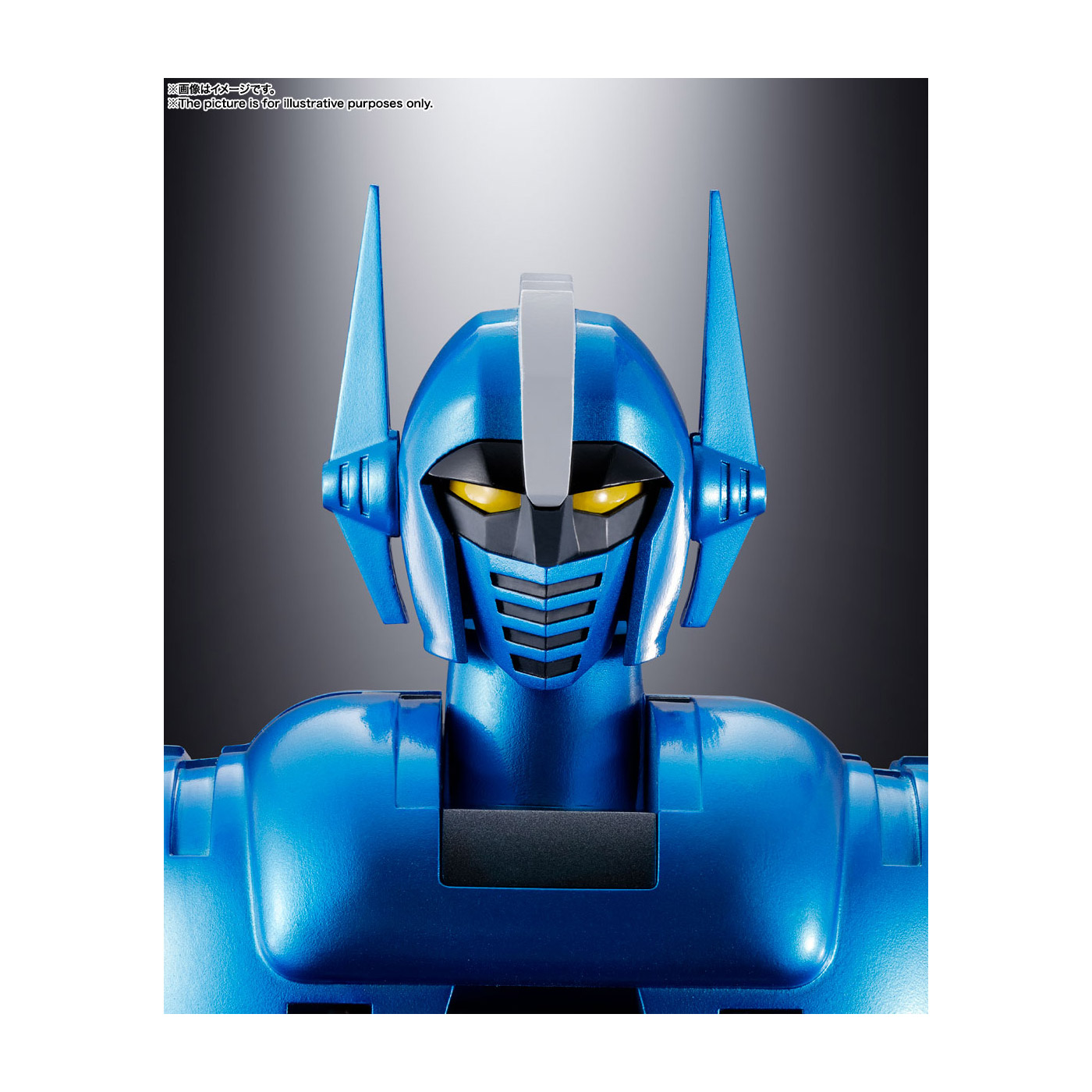 超合金魂 GX-95 闘士ゴーディアン_11