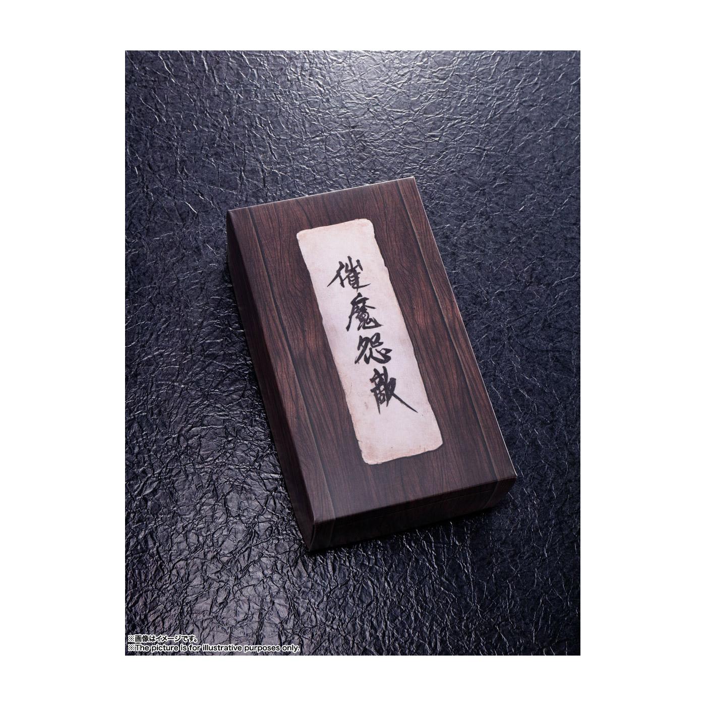 【再販】 PROPLICA 呪術廻戦 特級呪物 両面宿儺の指_10