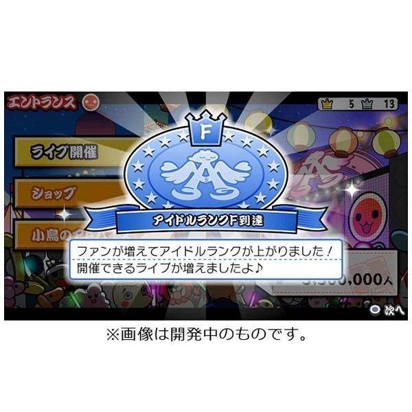 【在庫限り】 アイドルマスター マストソングス 青盤 【PS Vitaゲームソフト】_1