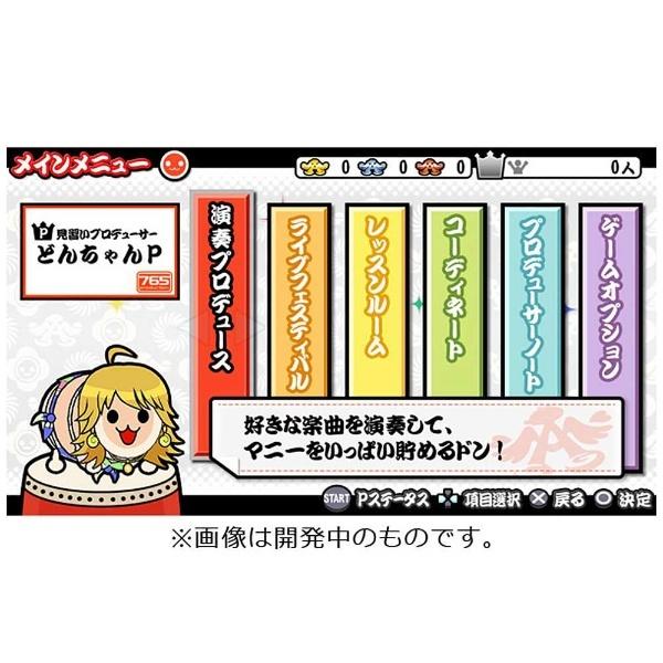 【在庫限り】 アイドルマスター マストソングス 青盤 【PS Vitaゲームソフト】_3