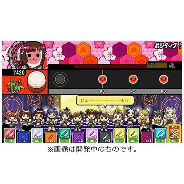 【在庫限り】 アイドルマスター マストソングス 青盤 【PS Vitaゲームソフト】_4