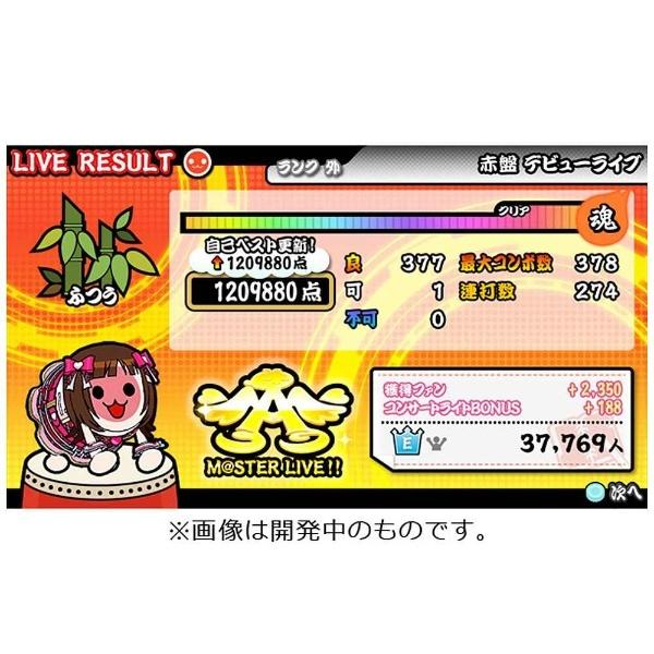 【在庫限り】 アイドルマスター マストソングス 青盤 【PS Vitaゲームソフト】_5