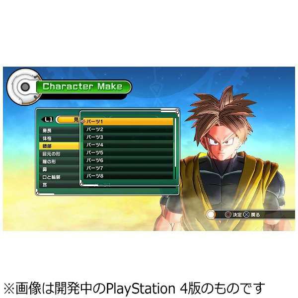 ドラゴンボール ゼノバース Welcome Price!! 【PS4ゲームソフト】_1