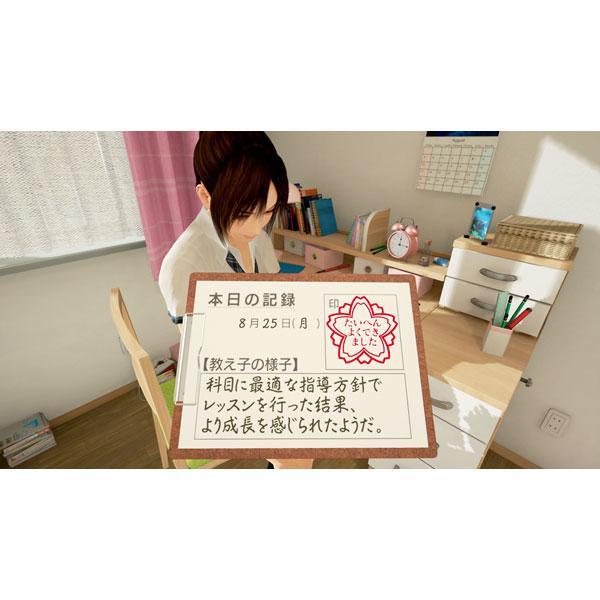 サマーレッスン:宮本ひかり コレクション 【PS4ゲームソフト(VR専用)】_3