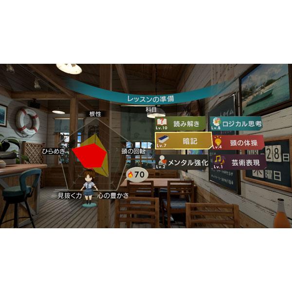 サマーレッスン:宮本ひかり コレクション 【PS4ゲームソフト(VR専用)】_4