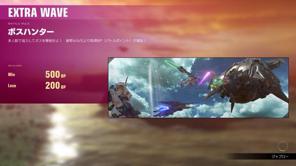 【在庫限り】 GUNDAM VERSUS (ガンダム バーサス) プレミアムGサウンドエディション 期間限定生産版 【PS4ゲームソフト】_10