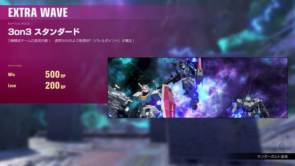 【在庫限り】 GUNDAM VERSUS (ガンダム バーサス) プレミアムGサウンドエディション 期間限定生産版 【PS4ゲームソフト】_9