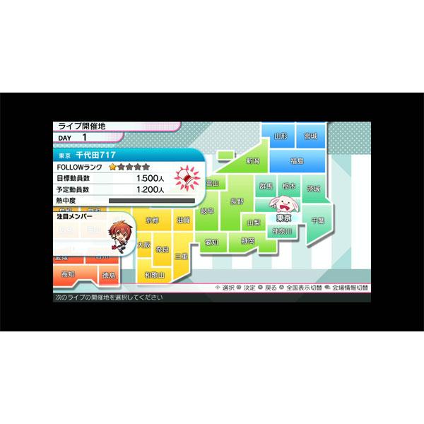 アイドリッシュセブン Twelve Fantasia! 通常版 【PS Vitaゲームソフト】_1
