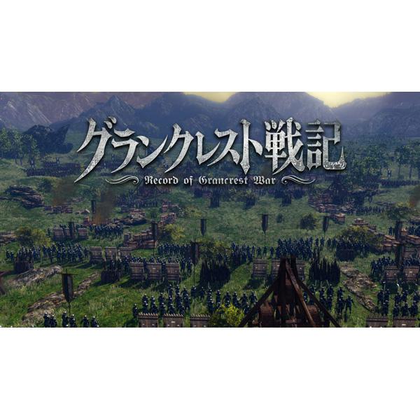 【在庫限り】 グランクレスト戦記 初回限定生産版 【PS4ゲームソフト】_1