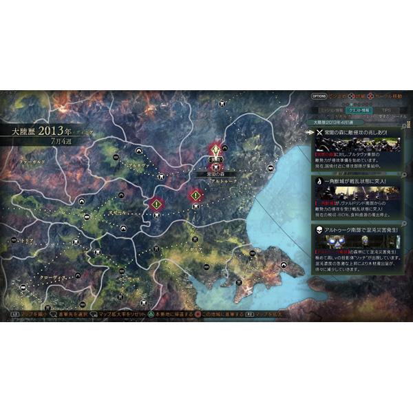 【在庫限り】 グランクレスト戦記 初回限定生産版 【PS4ゲームソフト】_5