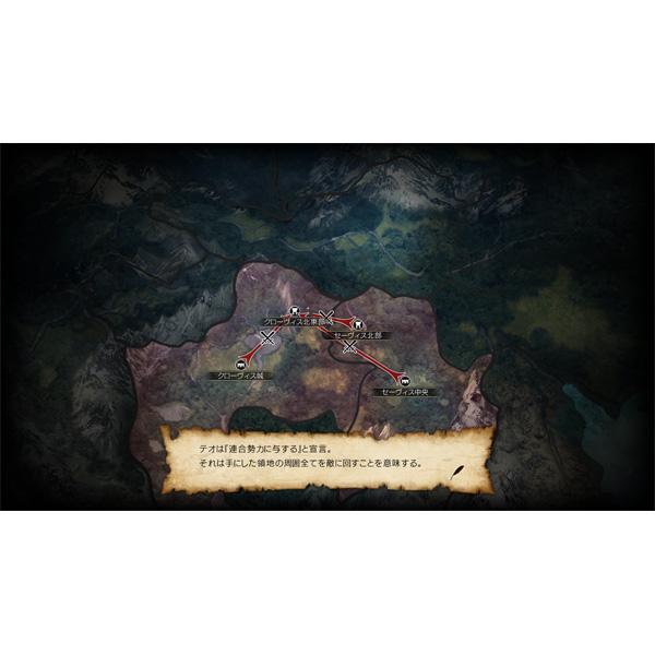 【在庫限り】 グランクレスト戦記 初回限定生産版 【PS4ゲームソフト】_6
