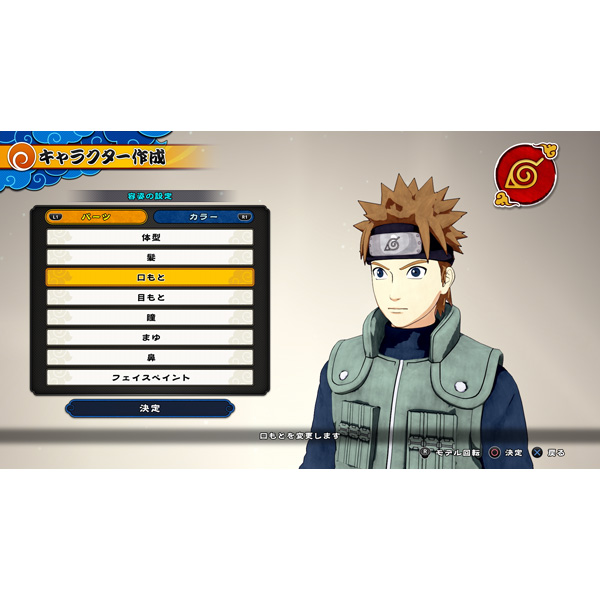 NARUTO TO BORUTO シノビストライカー 【PS4ゲームソフト】_1