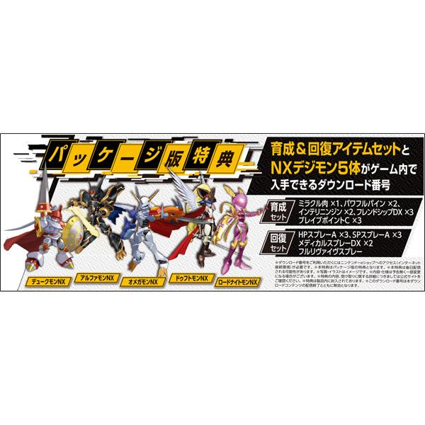 デジモンストーリー サイバースルゥース ハッカーズメモリー 【Switchゲームソフト】_7
