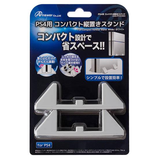 【在庫限り】 PS4用 コンパクト縦置きスタンド ホワイト (CUH-1000シリーズ用) 【PS4】 [ANS-PF023WH]_1