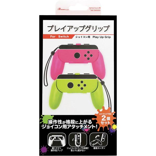 Switchジョイコン用 プレイアップ グリップ 2個セット グリーン&ピンク [ANS-SW069GP]_1