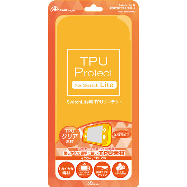 Switch Lite用 TPUプロテクト イエロー ANS-SW090YE 【Switch Lite】