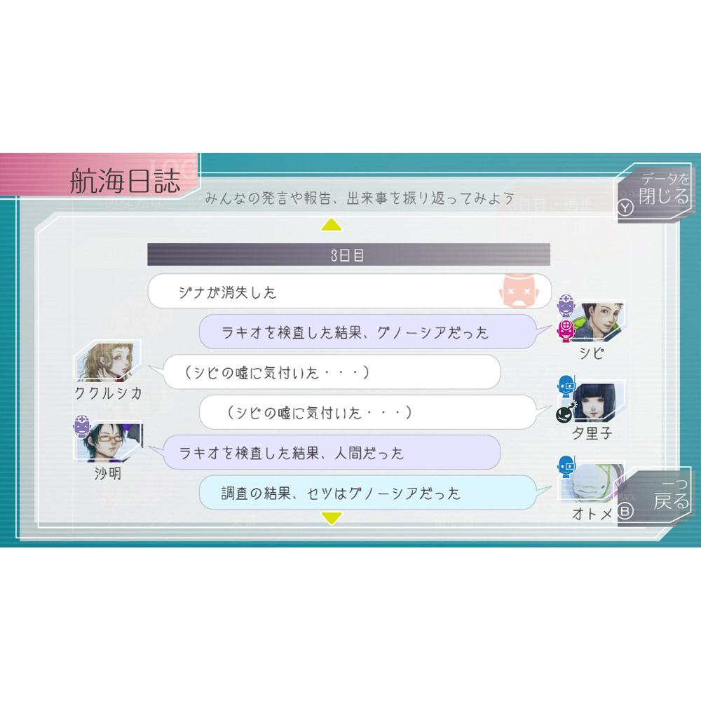 グノーシア 【Switchゲームソフト】_8