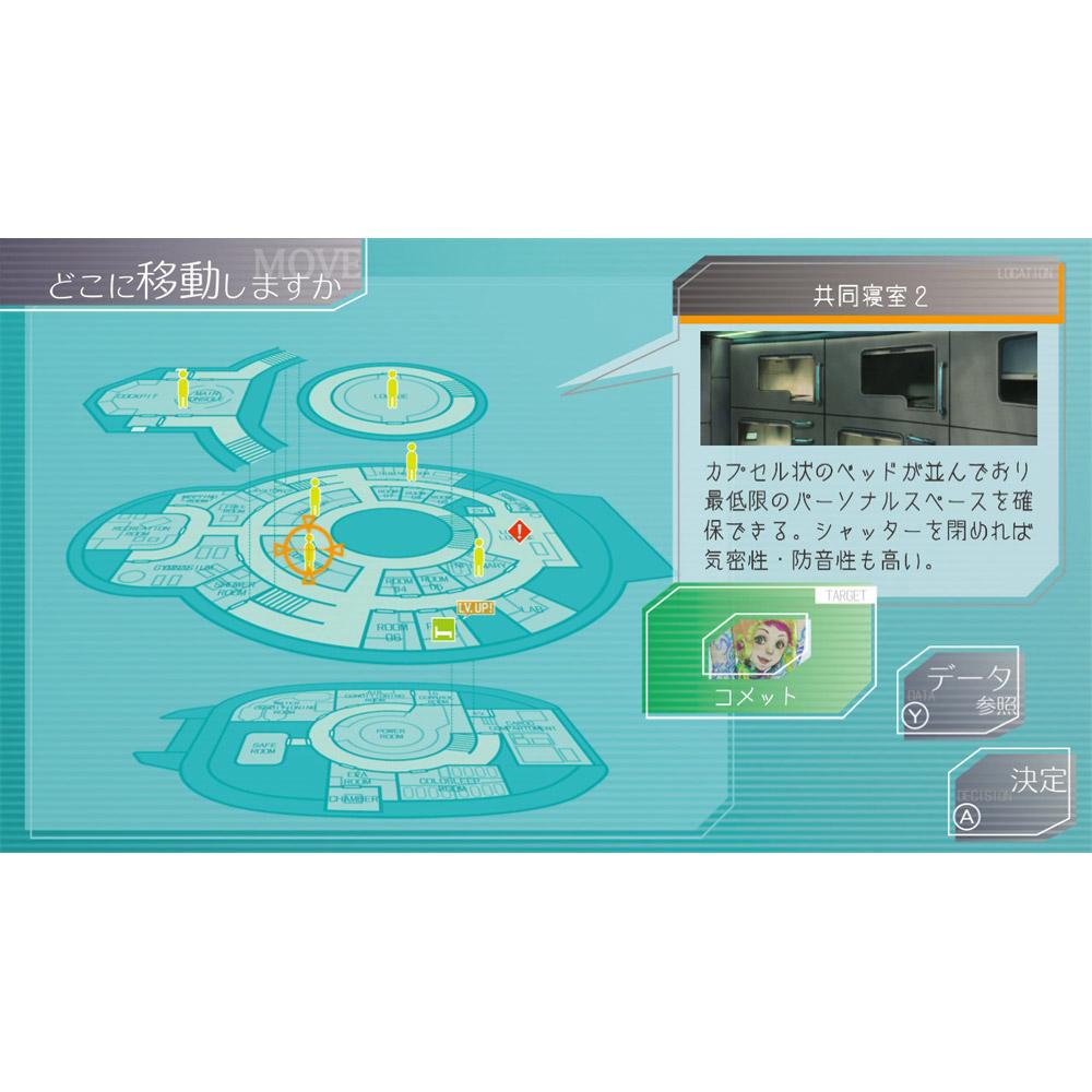 グノーシア 【Switchゲームソフト】_9