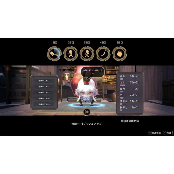 魔女の泉3 Re:Fine —人形魔女、『アイールディ』の物語— 【Switchゲームソフト】_2