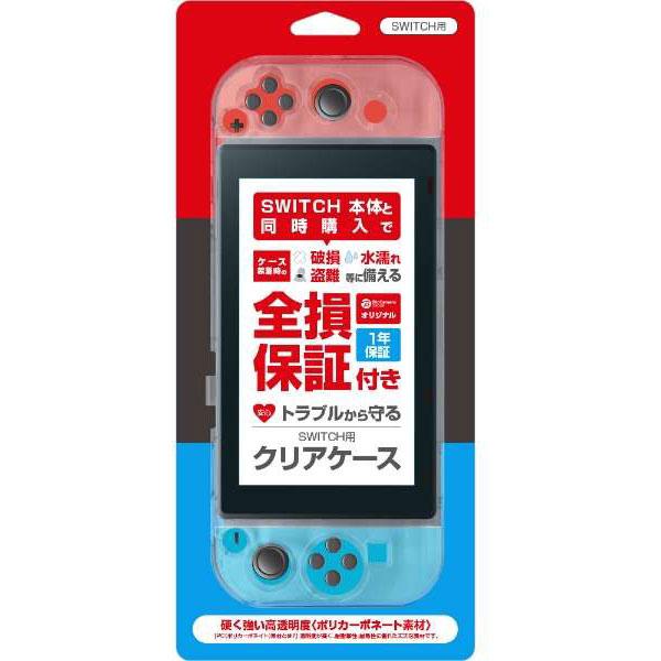 Nintendo Switch Joy-Con(L) ネオンブルー/(R) ネオンレッド [2019年8月モデル] [HAD-S-KABAA] [ゲーム機本体] + 全損保証サービス付きクリアケースセット_2
