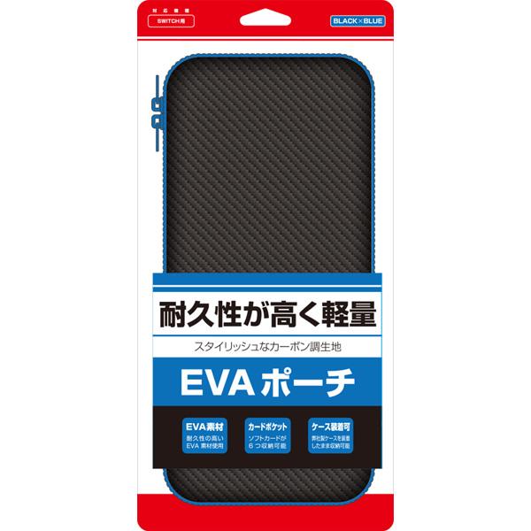【ビックカメラグループオリジナル】 Switch用 カーボン調EVAポーチ Black×Blue [BKS-NSEVBL]