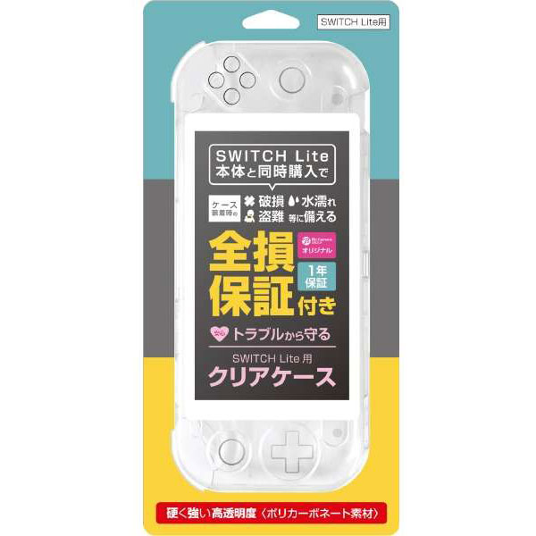 Switch Lite用 クリアケース (Sofmap保証パッケージ) BKS-NSMCCWW 【Switch Lite】