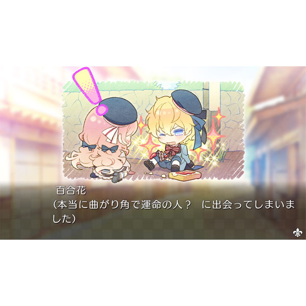 大正×対称アリス HEADS & TAILS 【PS Vitaゲームソフト】_11