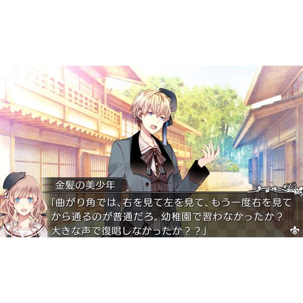 大正×対称アリス HEADS & TAILS 【PS Vitaゲームソフト】_12