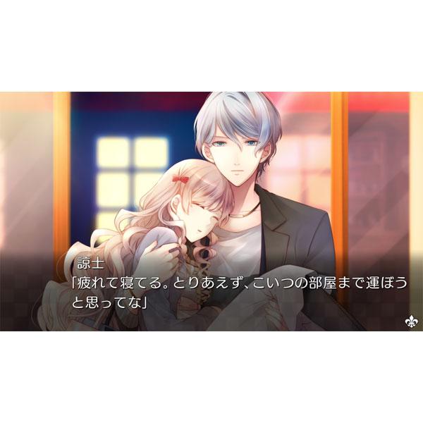 大正×対称アリス HEADS & TAILS 【PS Vitaゲームソフト】_2