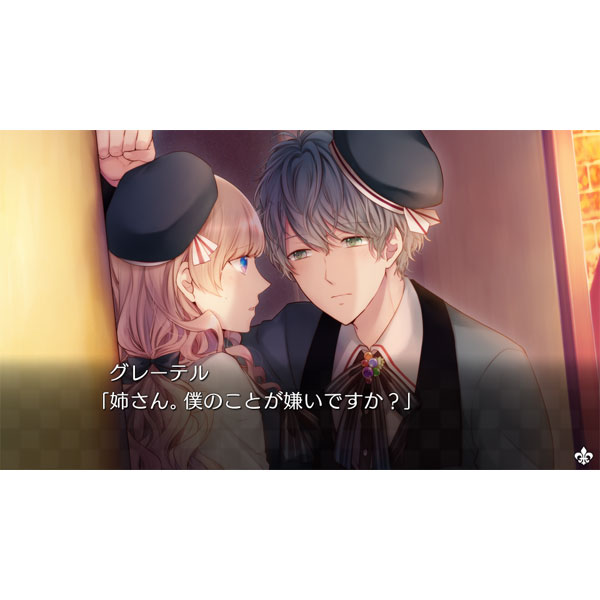 大正×対称アリス HEADS & TAILS 【PS Vitaゲームソフト】_9