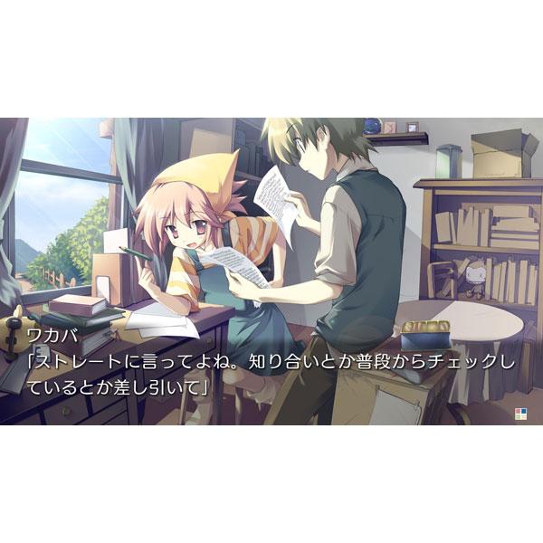 カタハネ —An' call Belle— 【PS Vitaゲームソフト】_2