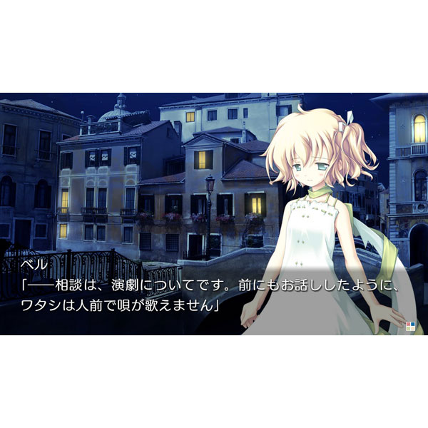 カタハネ —An' call Belle— 【PS Vitaゲームソフト】_6