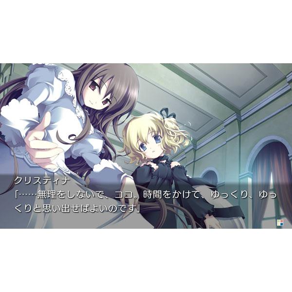 カタハネ —An' call Belle— 【PS Vitaゲームソフト】_7