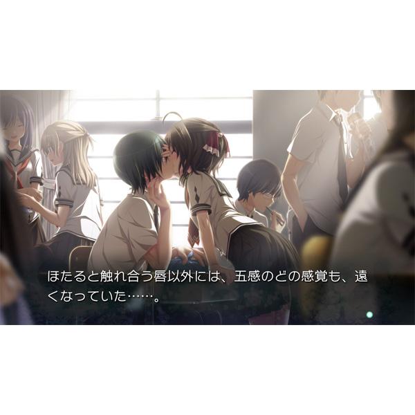 アマツツミ 【PS Vitaゲームソフト】_3