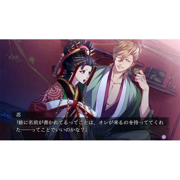 吉原彼岸花 久遠の契り 【Switchゲームソフト】_3