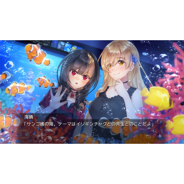 FATAL TWELVE (フェイタルトゥエルブ) 【PS4ゲームソフト】_12