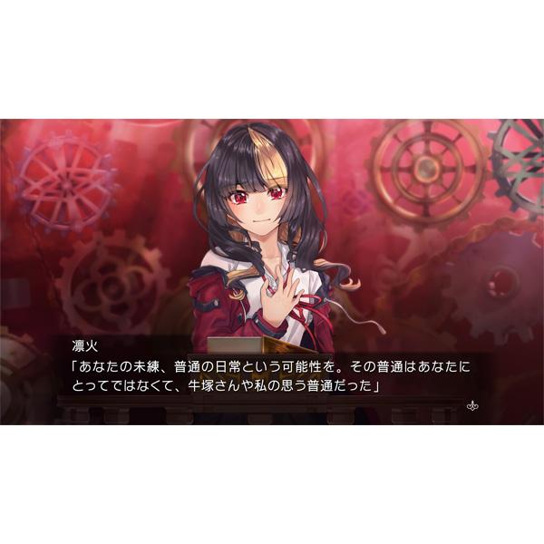 FATAL TWELVE (フェイタルトゥエルブ) 【PS4ゲームソフト】_8