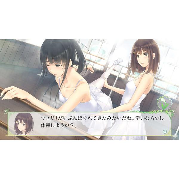 FLOWERS 四季 【Switchゲームソフト】_3