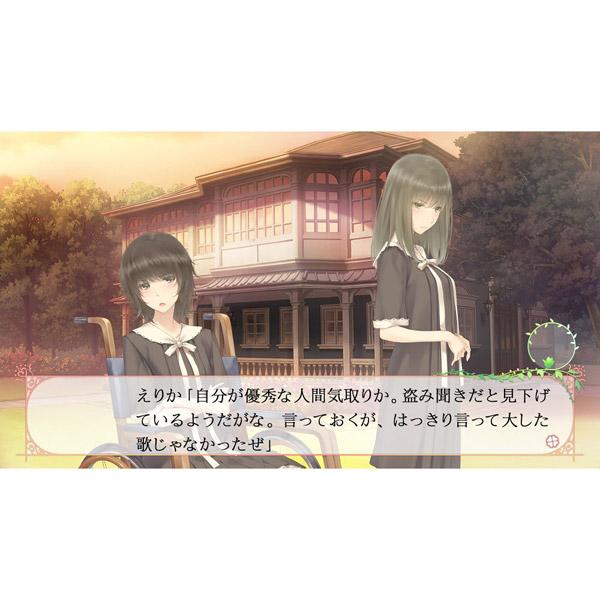 FLOWERS 四季 【Switchゲームソフト】_6