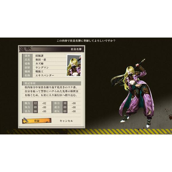 黄泉ヲ裂ク華   PLJM-16712 [PS4] 【PS4ゲームソフト】_2