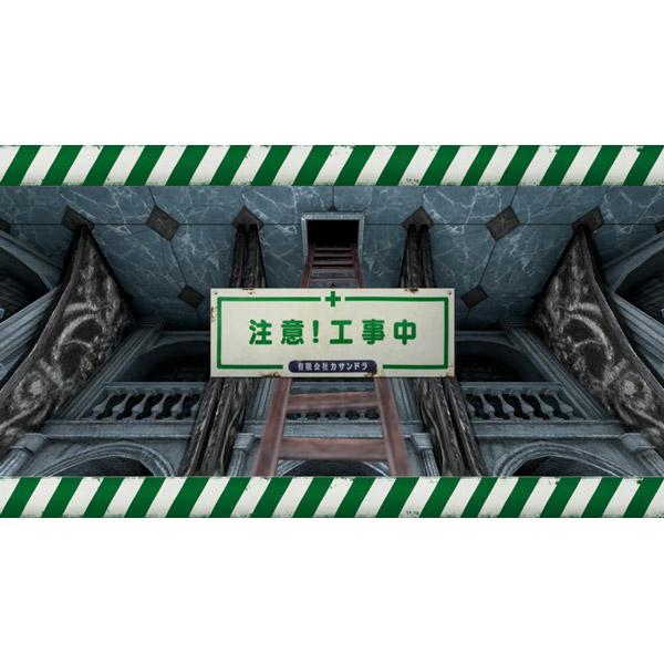 黄泉ヲ裂ク華   PLJM-16712 [PS4] 【PS4ゲームソフト】_4